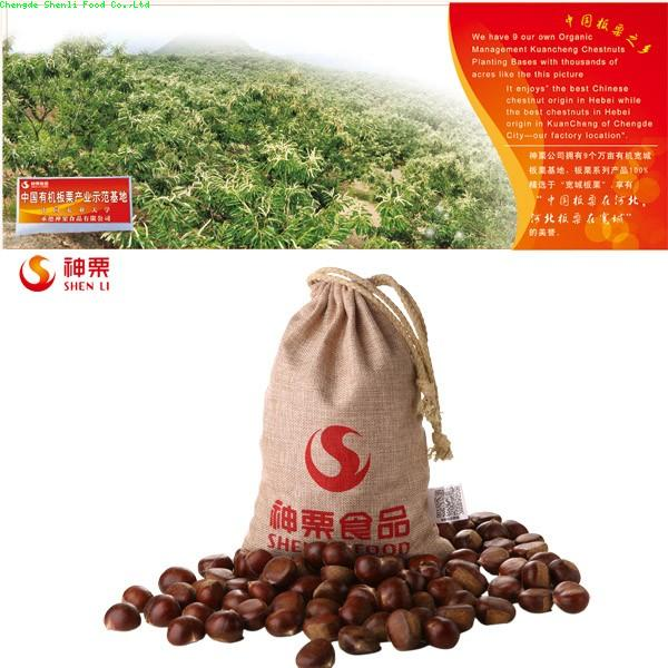 Kuancheng best fresh chestnuts in the world