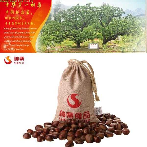 You are buyer of chestnut we are chinese chestnut