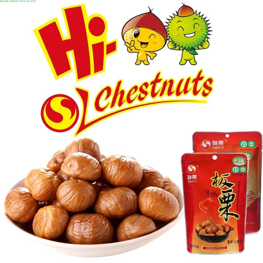 Hot sales roastes peeld chestnuts