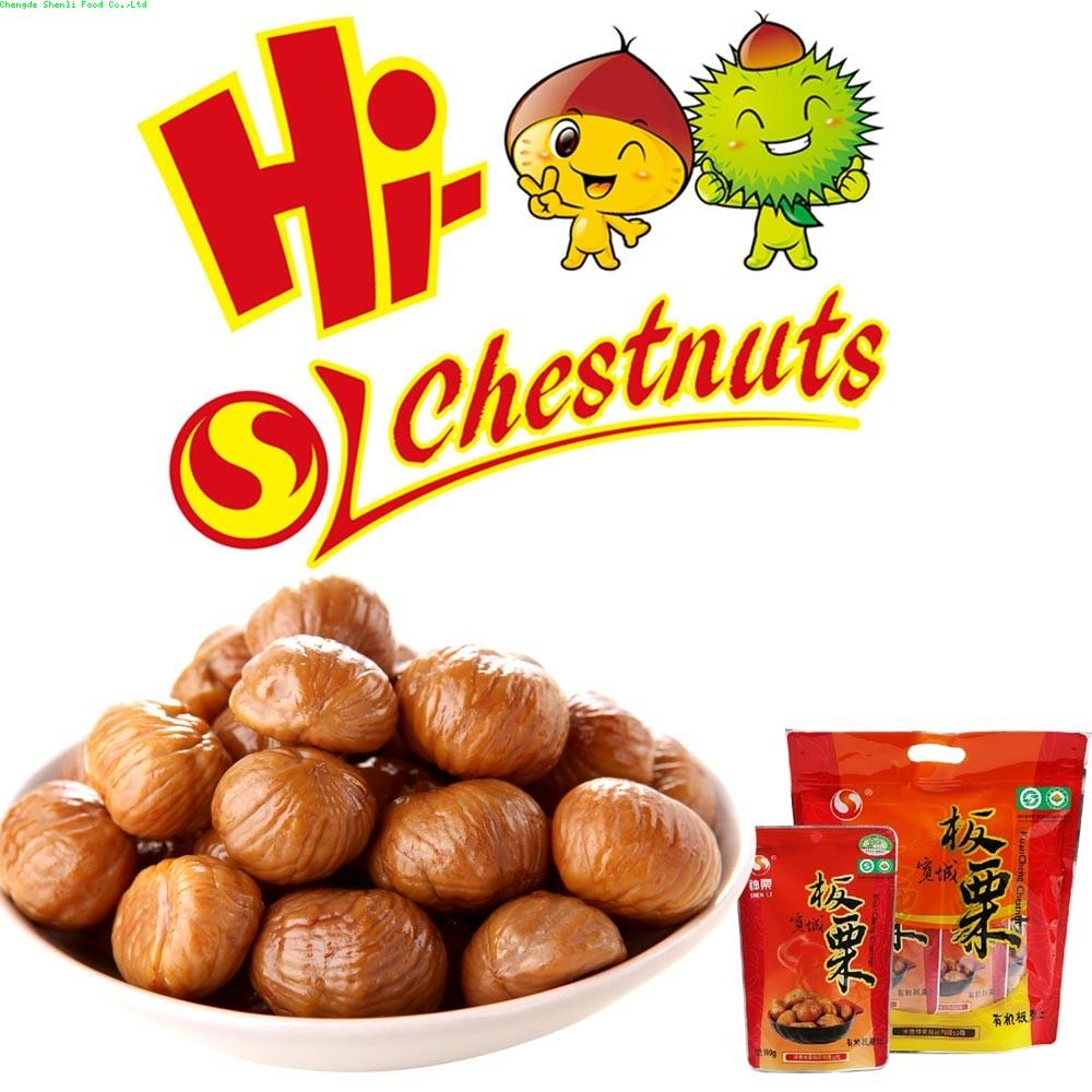 Ready to eat peeled chestnuts