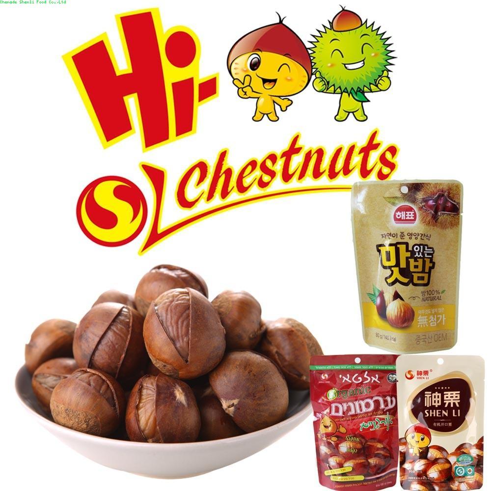 Food for ringent chestnuts