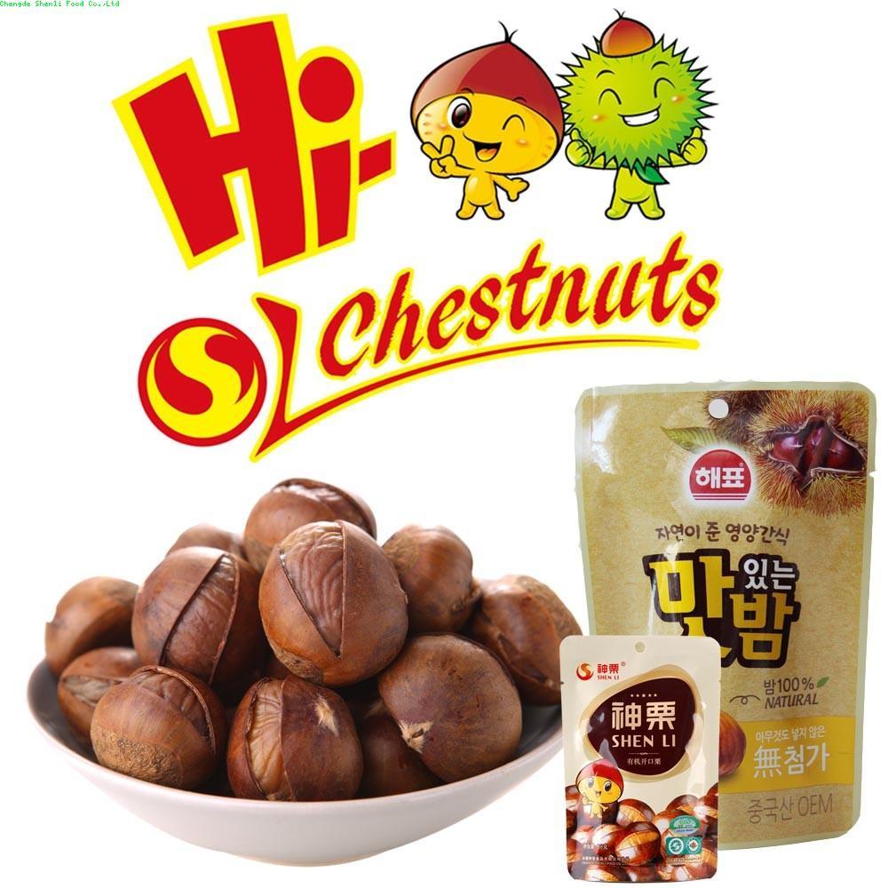 Hebei organic ringent chestnut