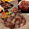 New crop Bulk fresh chestnuts for sale