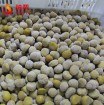 China best frozen chestnuts