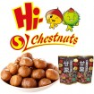 Chinese peeled chestnuts
