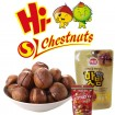 Hebei roasted ringent chestnut