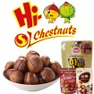 Shenli roasted ringent chestnuts